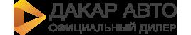 ООО «Дакар-Авто» КМУ